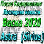 Astra 4A, 4.8°E (Sirius)