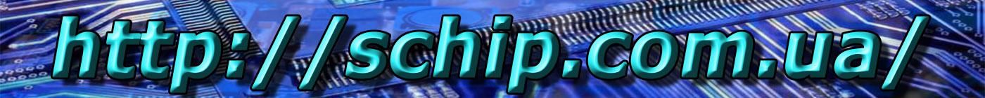 schip.com.ua