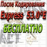 Express 53.0°E