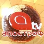 канал Апостроф
