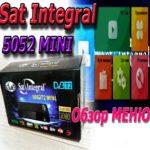Sat Integral т2