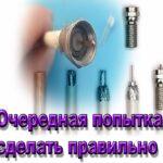 http://schip.com.ua/